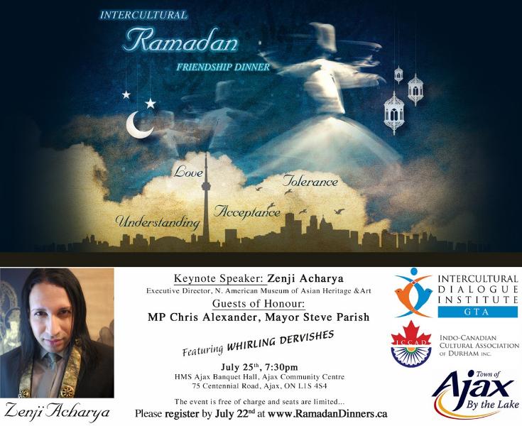 ramazan2013_ajax_invitation_130725