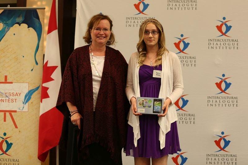 essay contest awards