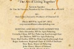 art-essay-invitation-back_forweb